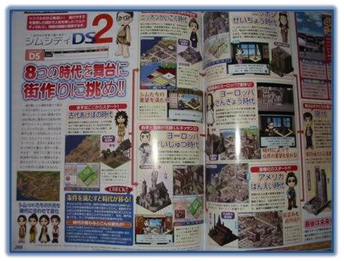 FotografÃa de la revista japonesa